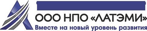 VSGO Россия